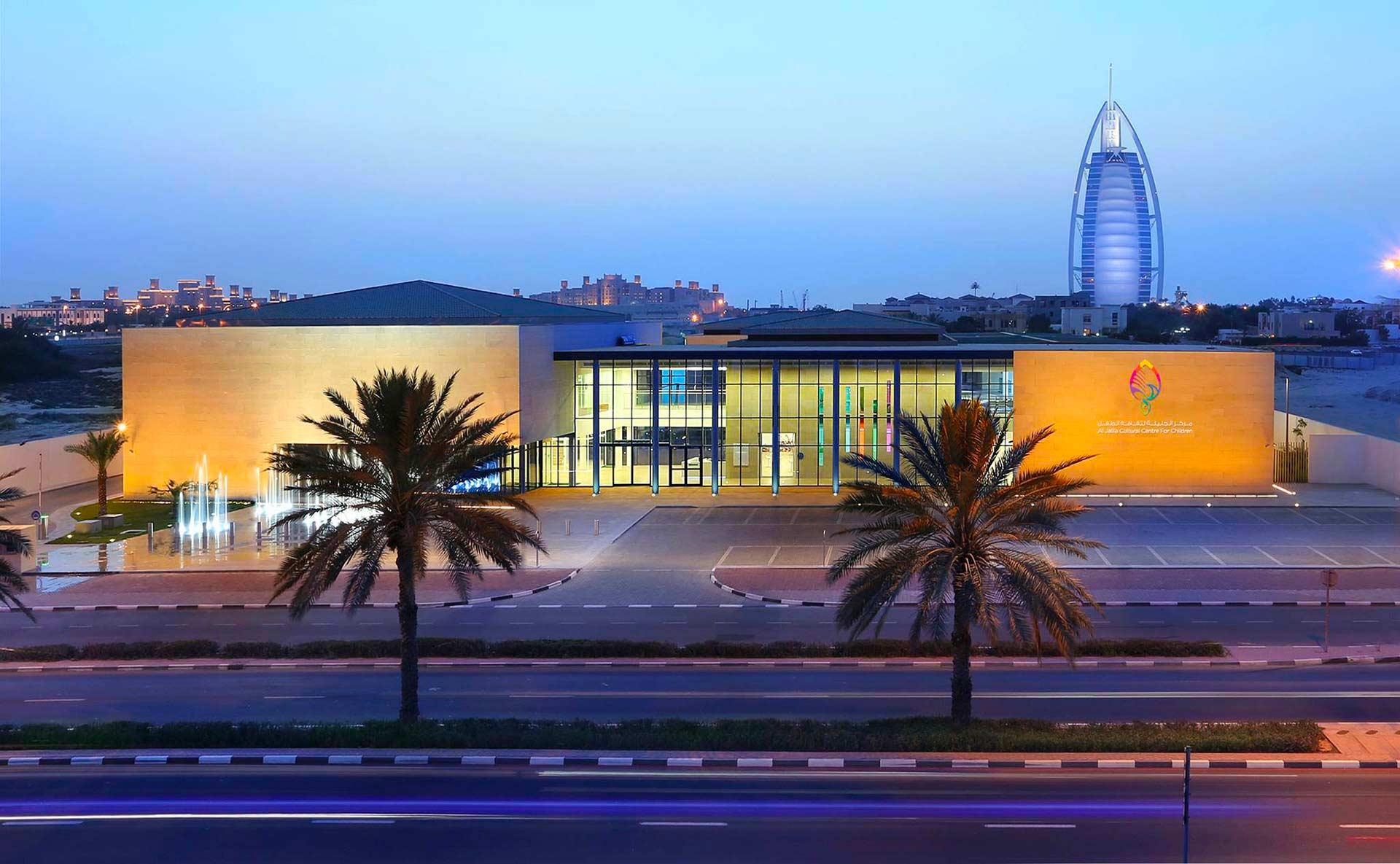 Al Jalila Cultural Centre