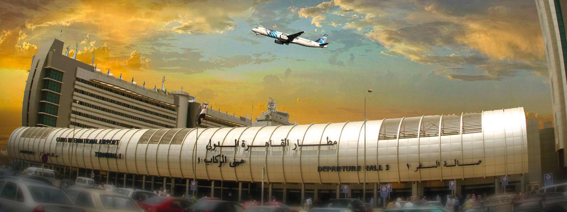 Cairo International Airport 2