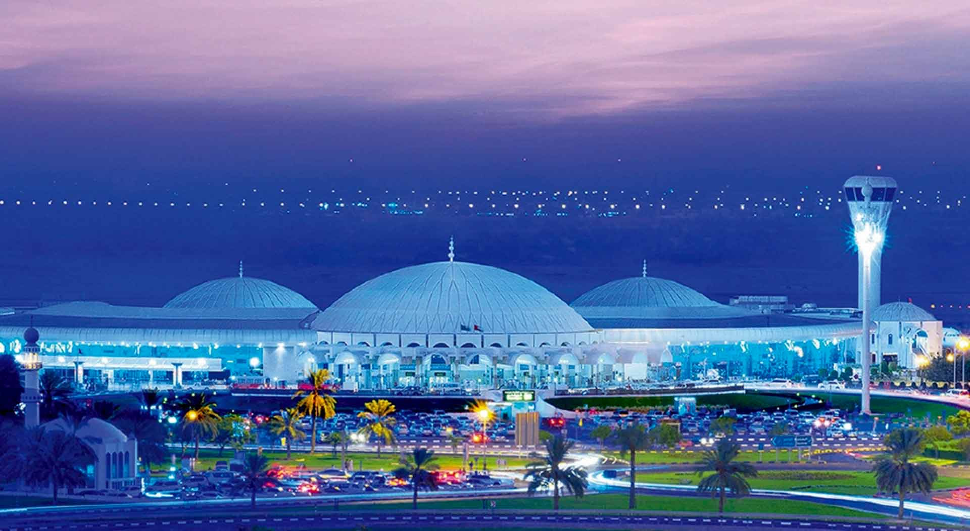 Sharjah Airport International Free Zone 1