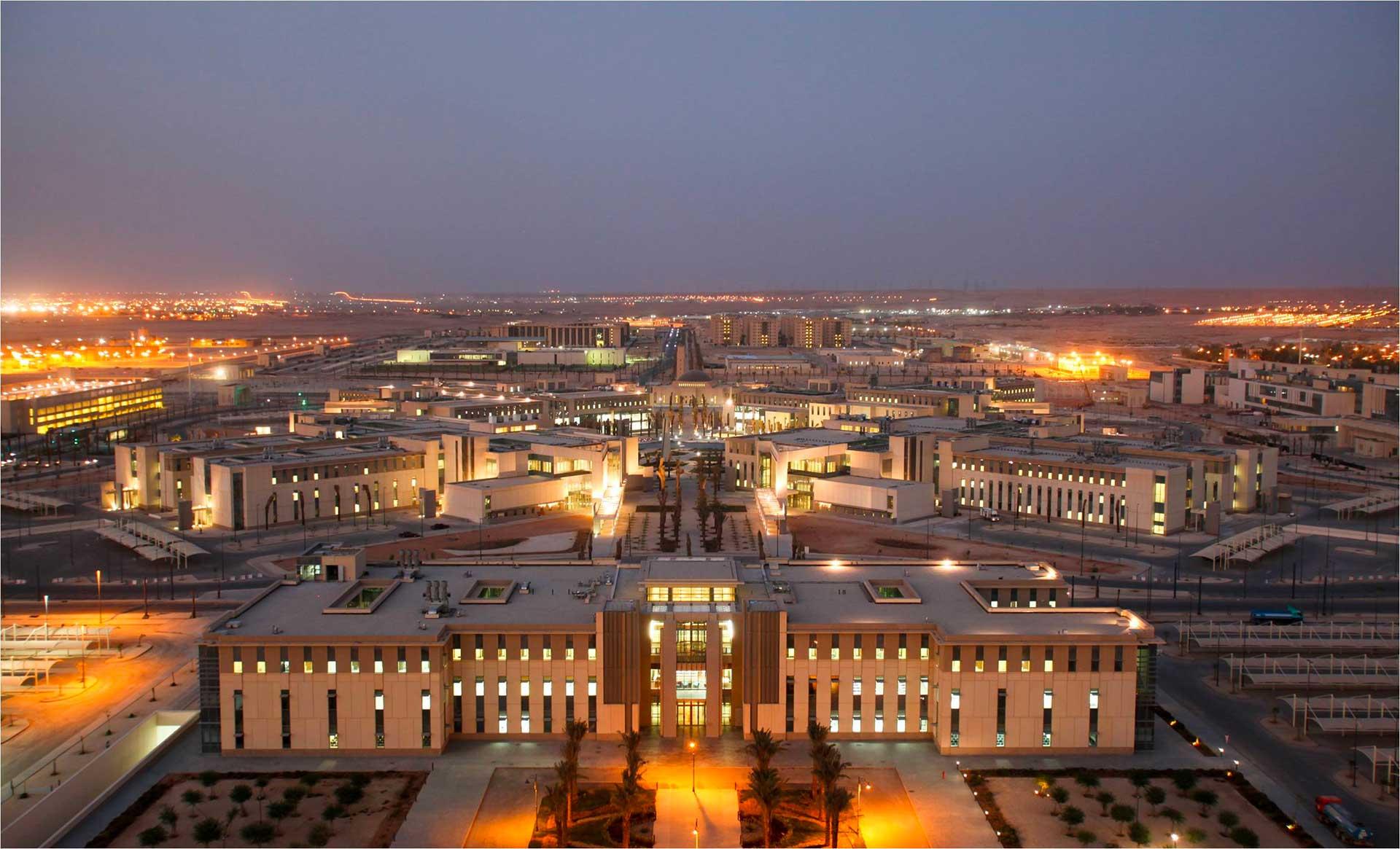 King Saud Bin Abdulaziz University Riyadh