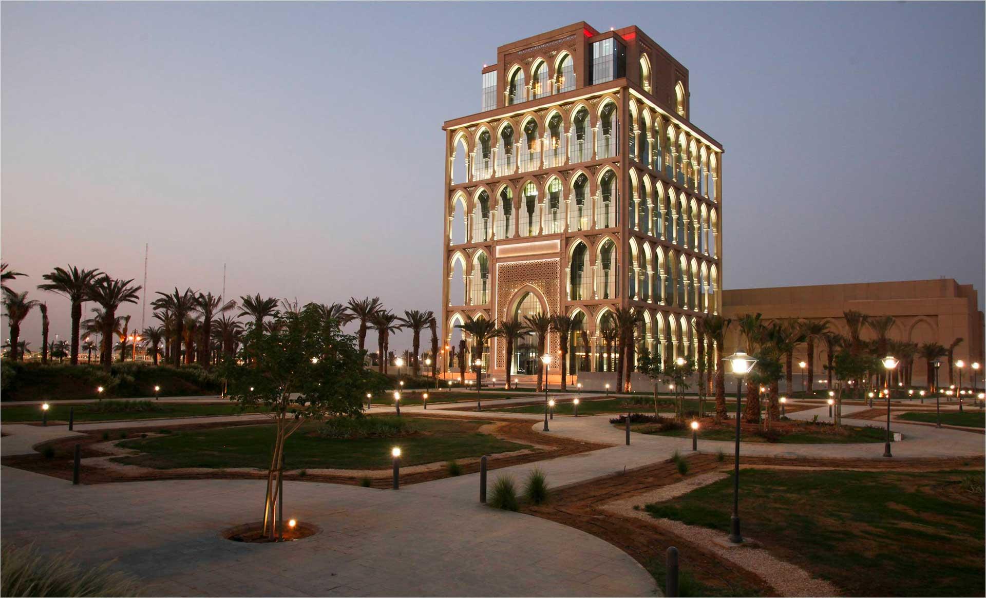 King Saud Bin Abdulaziz University Riyadh 1