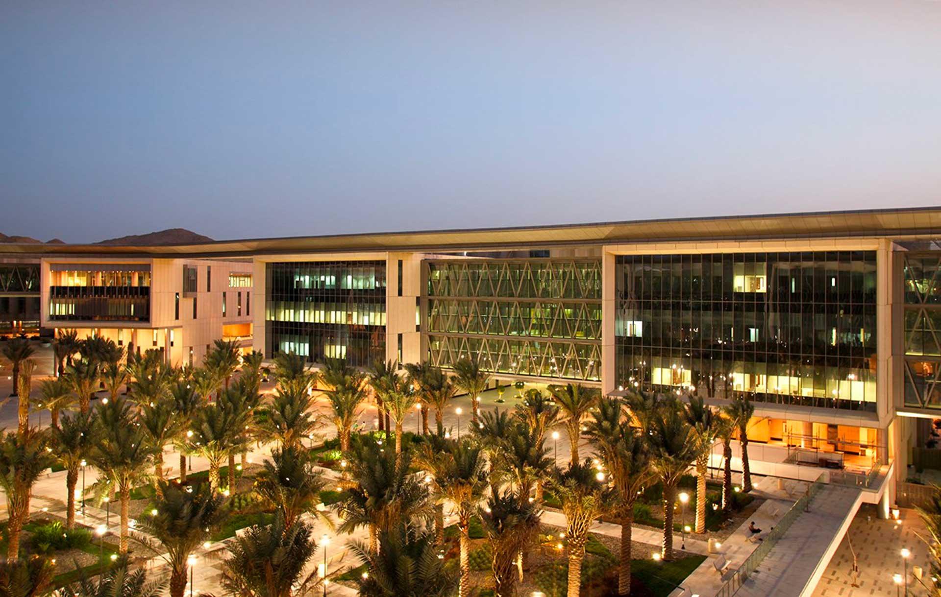 King Saud Bin Abdulaziz University Riyadh 2