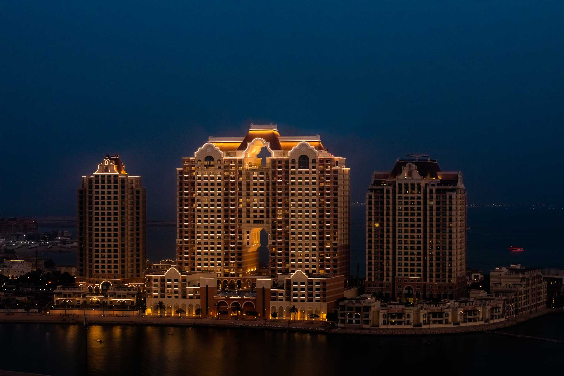 Al Mutahidah Towers 1