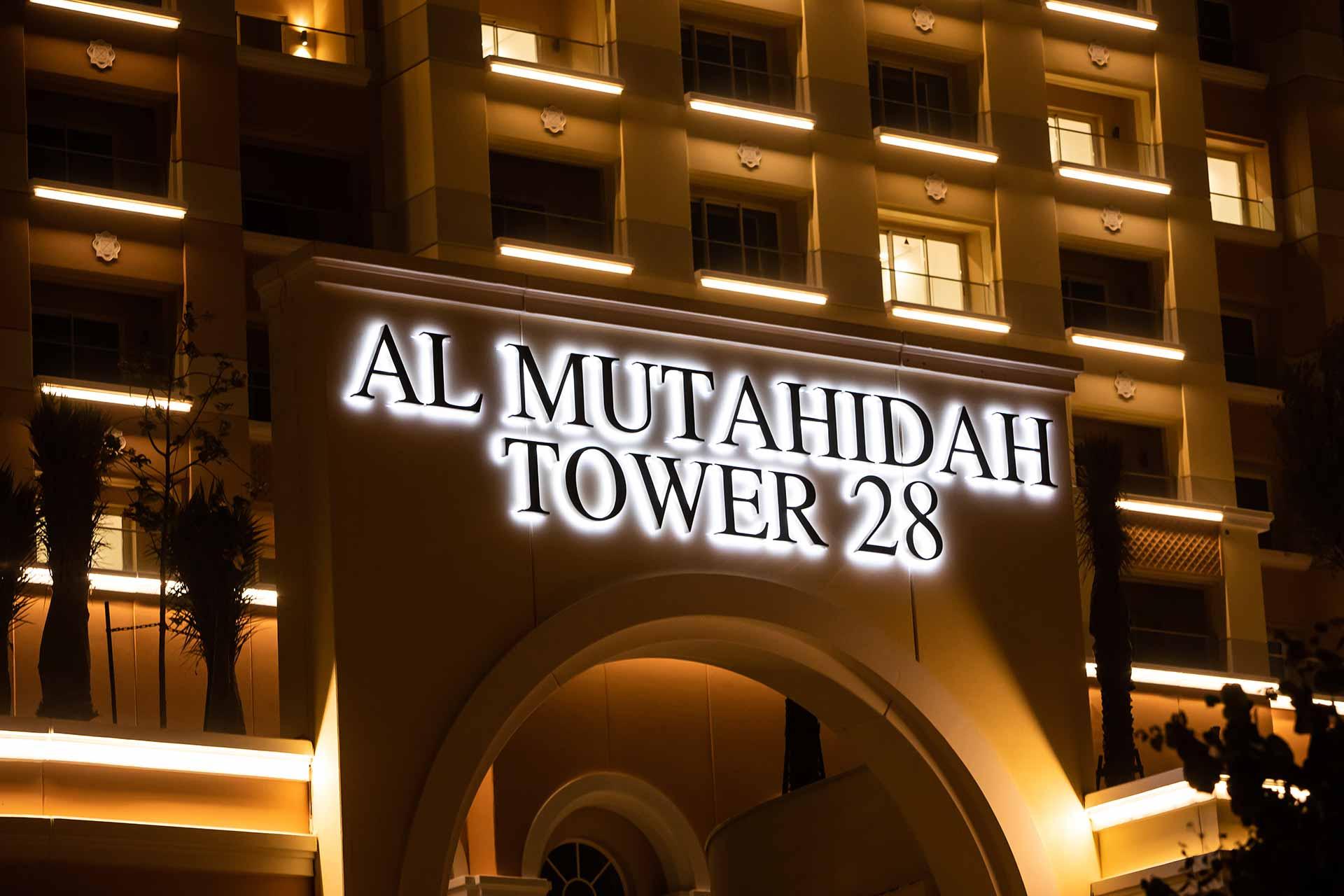 Al Mutahidah Towers 6